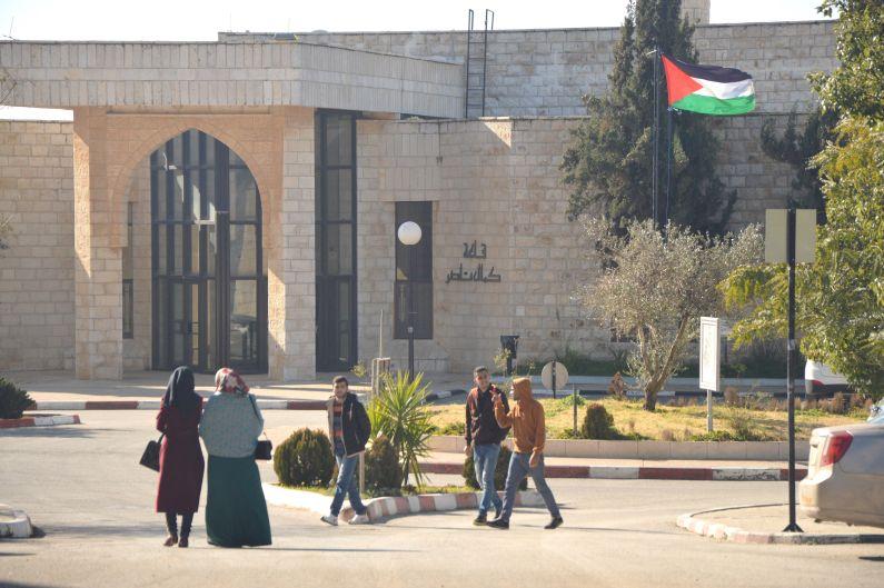 University campus, Birzeit University, Ramallah